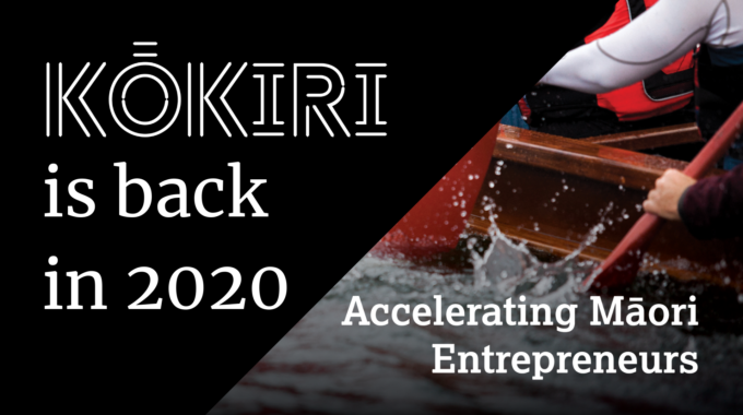 Kōkiri Is Back In 2020!